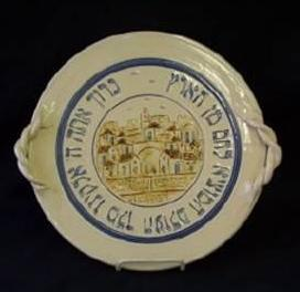 Handcrafted Ceramic Jerusalem Round Challah Tray