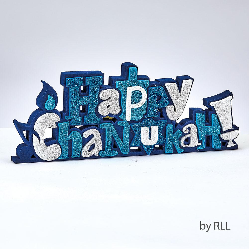 """happy Chanukah"" Foam Deco, 10""x4"", Stands, Glitter Accents, Tag Chanuka"