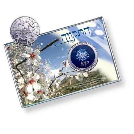 Hatikva Silver Medal With Color In Pack