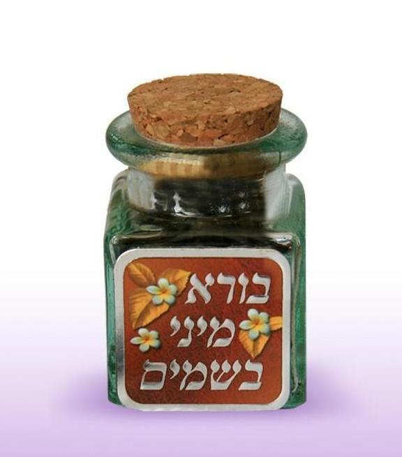 Havdalah Besamim Spice Cloves in Glass Jars Party Favors