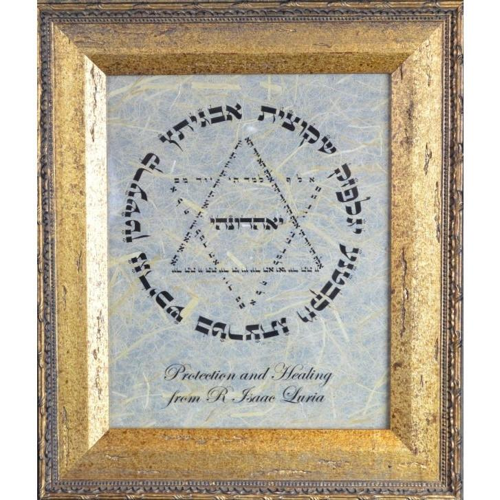 Healing And Protection on Leather Parchment Framed