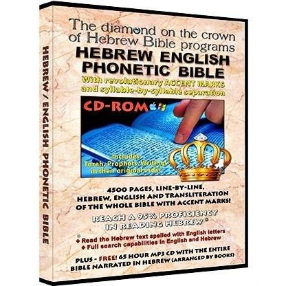 Hebrew English Phonetic Bible