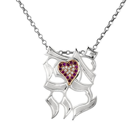 Hebrew Love Necklace - Rose Gold Heart & Ruby Stones