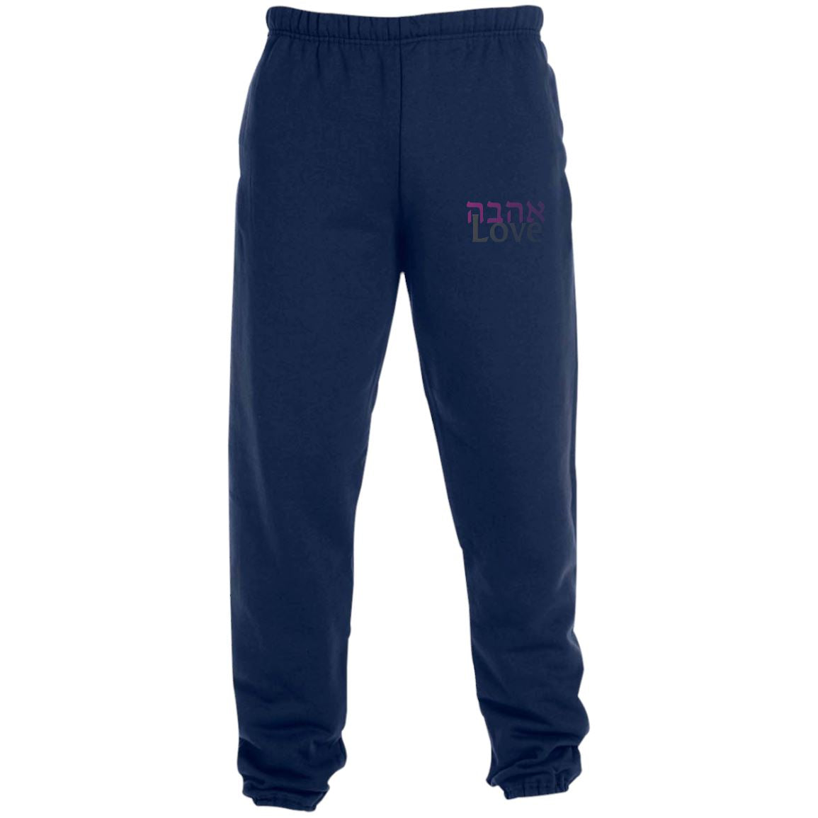 Hebrew Love Sweatpants with Pockets Pants Black S