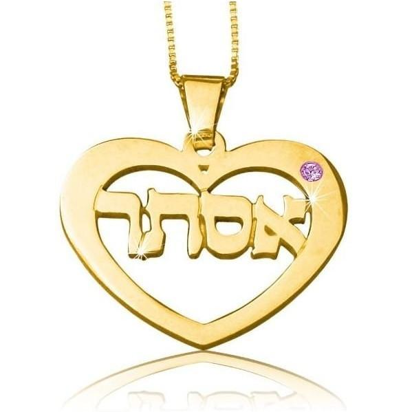 Hebrew Name Birthstone Pendant Necklace in Silver or Gold 14 inch Chain (35 cm) Zirconia Clear Sterling Silver
