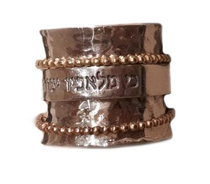 Hebrew Spinning Wide Gold & Silver Ring