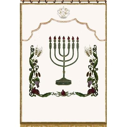 High Holidays Ark Parochet- Menorah & Flowers