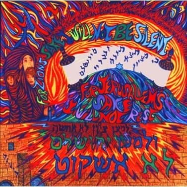 Hope For Zion Lithograph