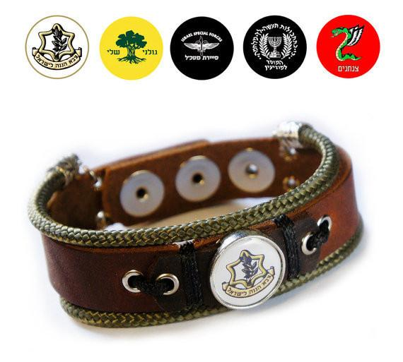 Idf Army Bracelet With Defense Force Emblem