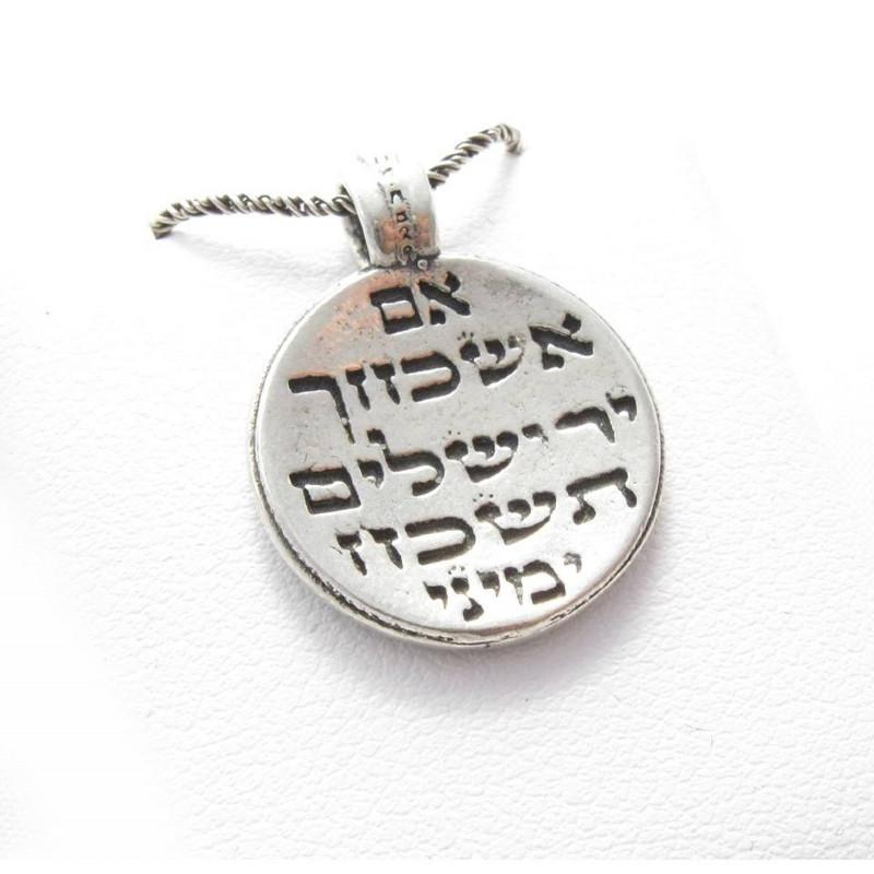 If I Forget Thee O Jerusalem Pendant