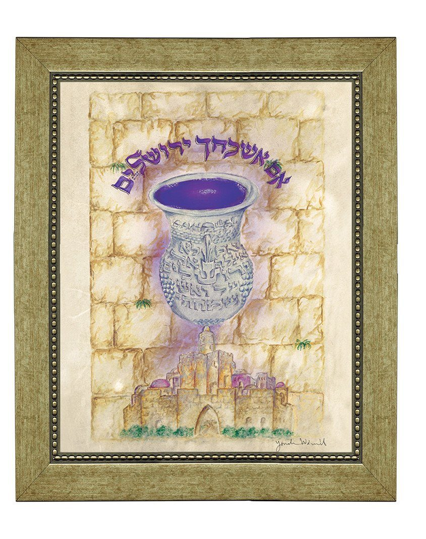 If I Forget You <br> O Jerusalem art prints