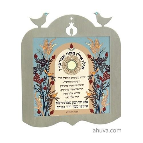 Ilan Ilan Blessing - Wall Decor Lazer Cut None Thanks