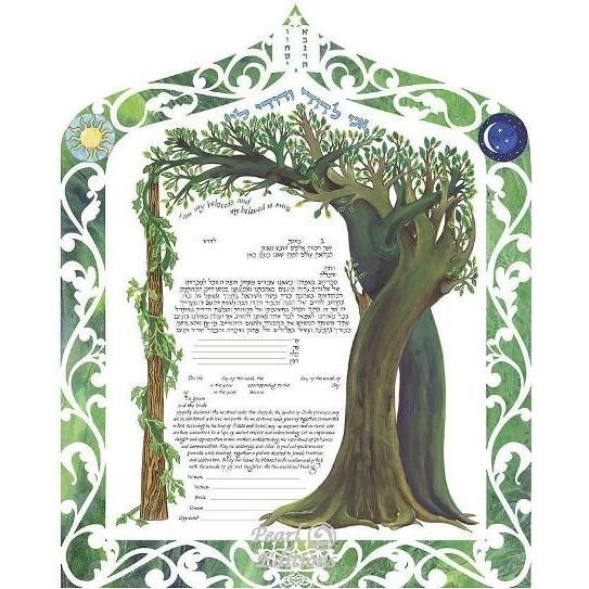 Intertwined Trees Ketubah Blank Yes