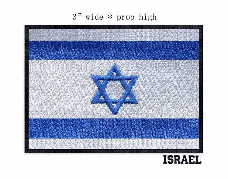 "Israel 3"" Wide Embroidery Israel Flag Patch Iron On Apparel Applique Apparel"