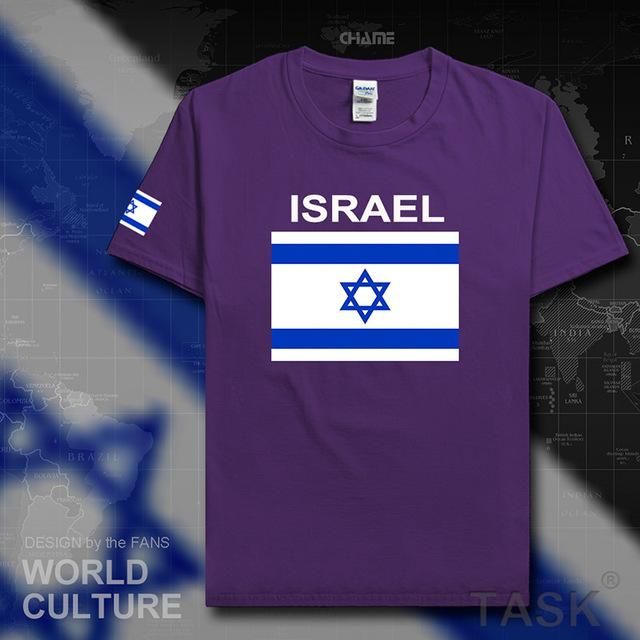 Israel T- shirt jerseys Cotton Team shirt in Colors ! apparel Navy S