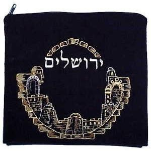 Jerusalem Bag Set Tallit Bag