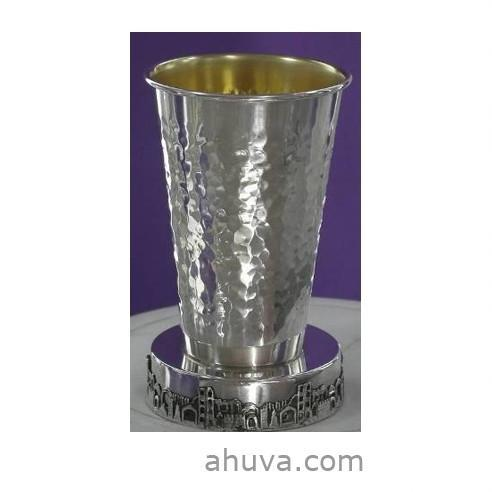 Jerusalem Base Silver Kiddush Goblet