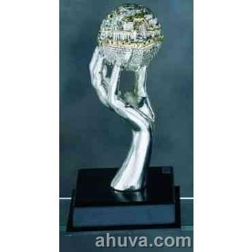 Jerusalem In Your Hand Silver Centerpiece