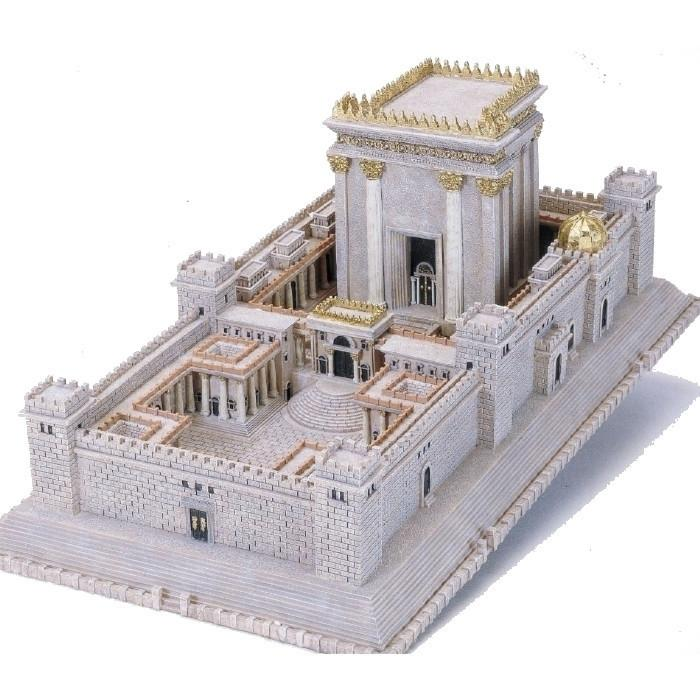 Jerusalem Second Temple Model Beit Hamikdash מודל בית המקדש copy