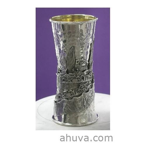 Jerusalem Silver Royal Kiddush Goblet