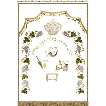 Jewish Holiday Ark Parochet