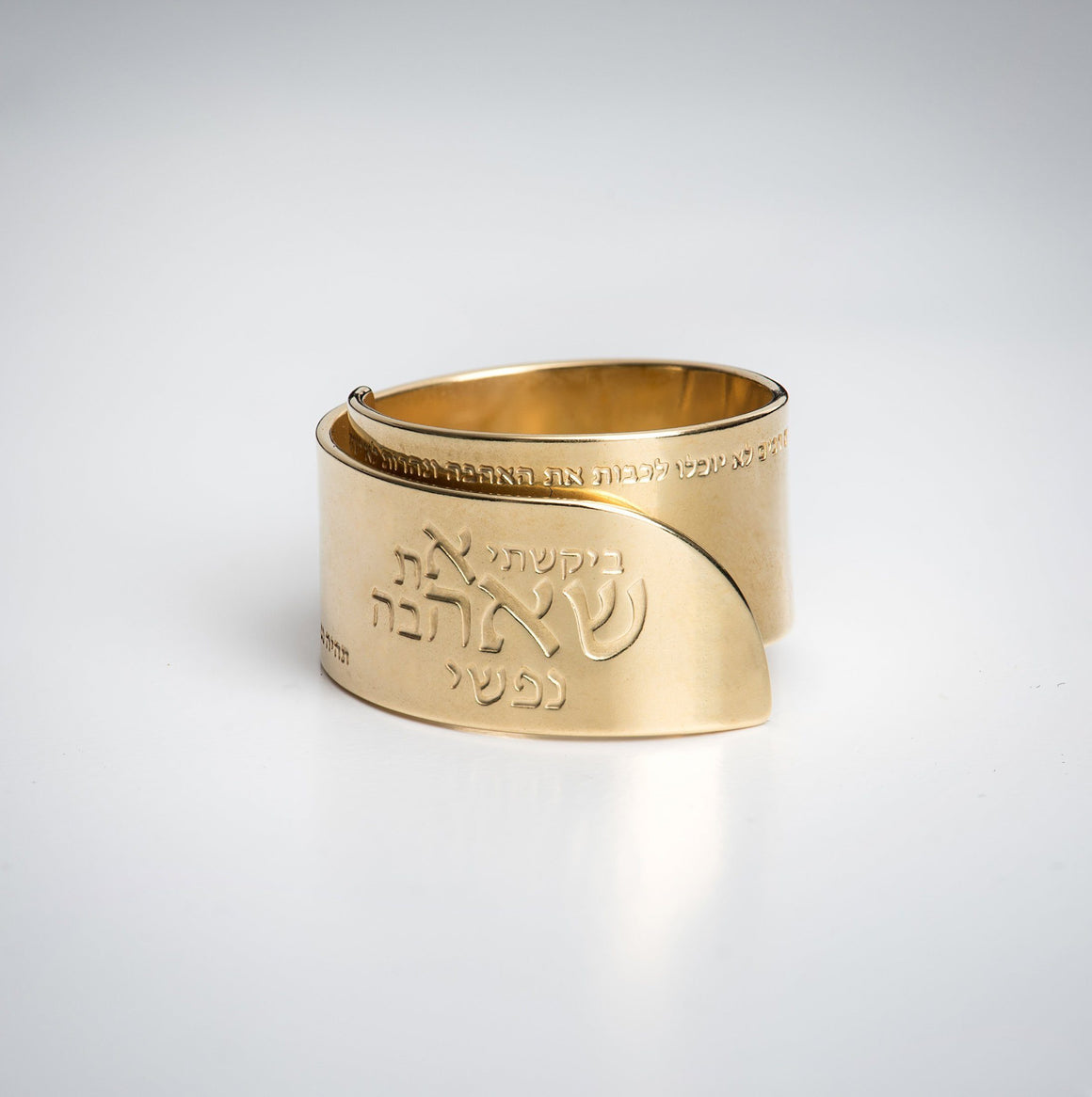 Jewish Love Ring, Kabbalah Ring, Hebrew