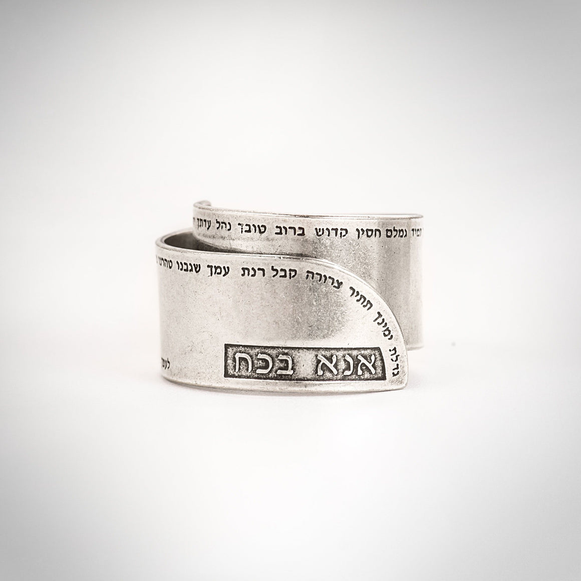 Jewish Ring, Engraved Ring, Unique Silver