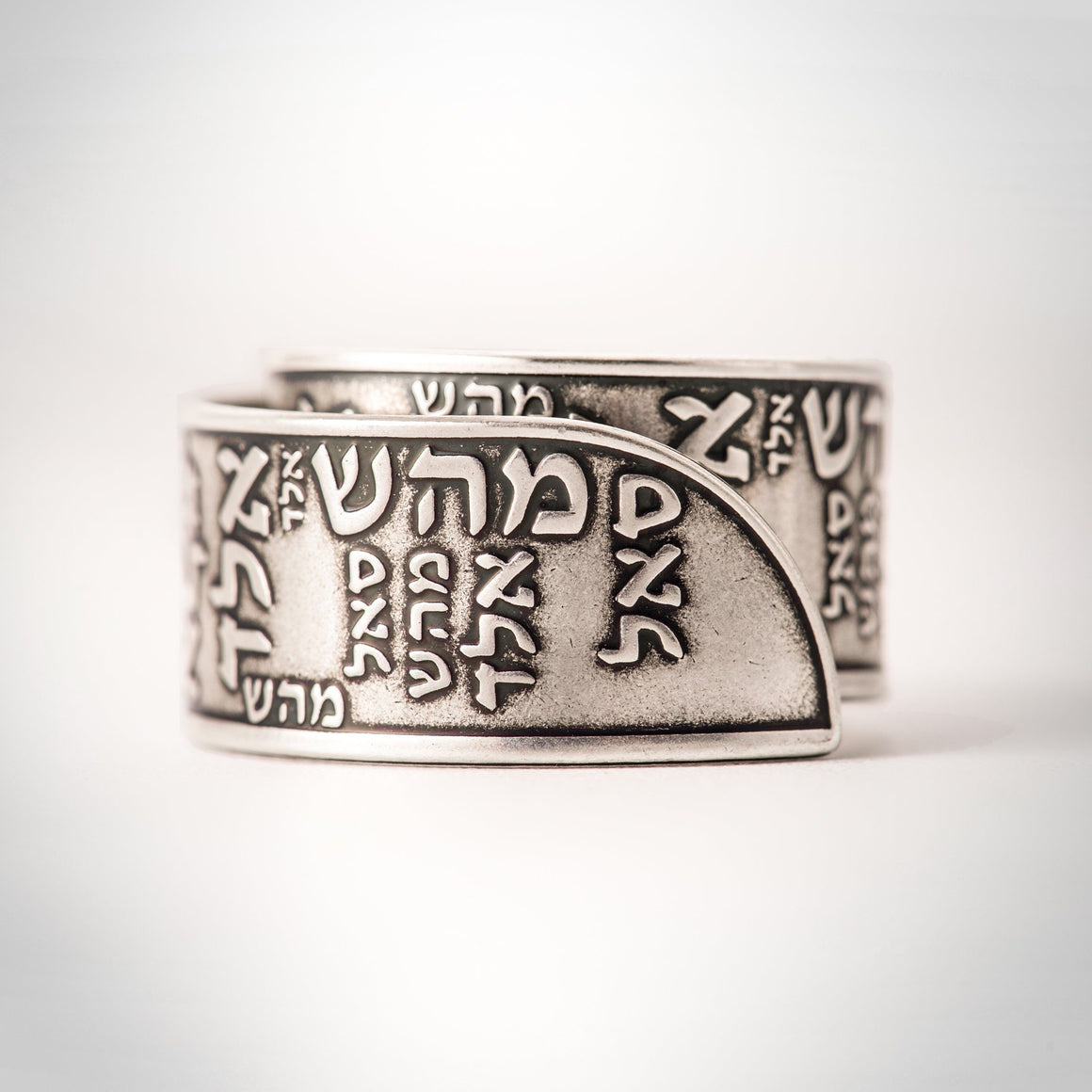 Jewish Ring, Religious Rings, Ring With