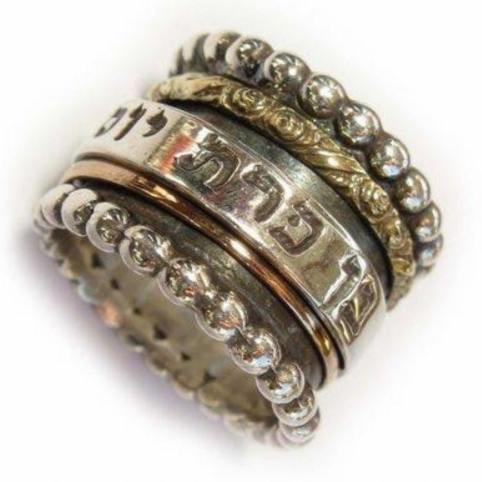 Jewish Ring - Wedding Band Hebrew Phrase - Balls