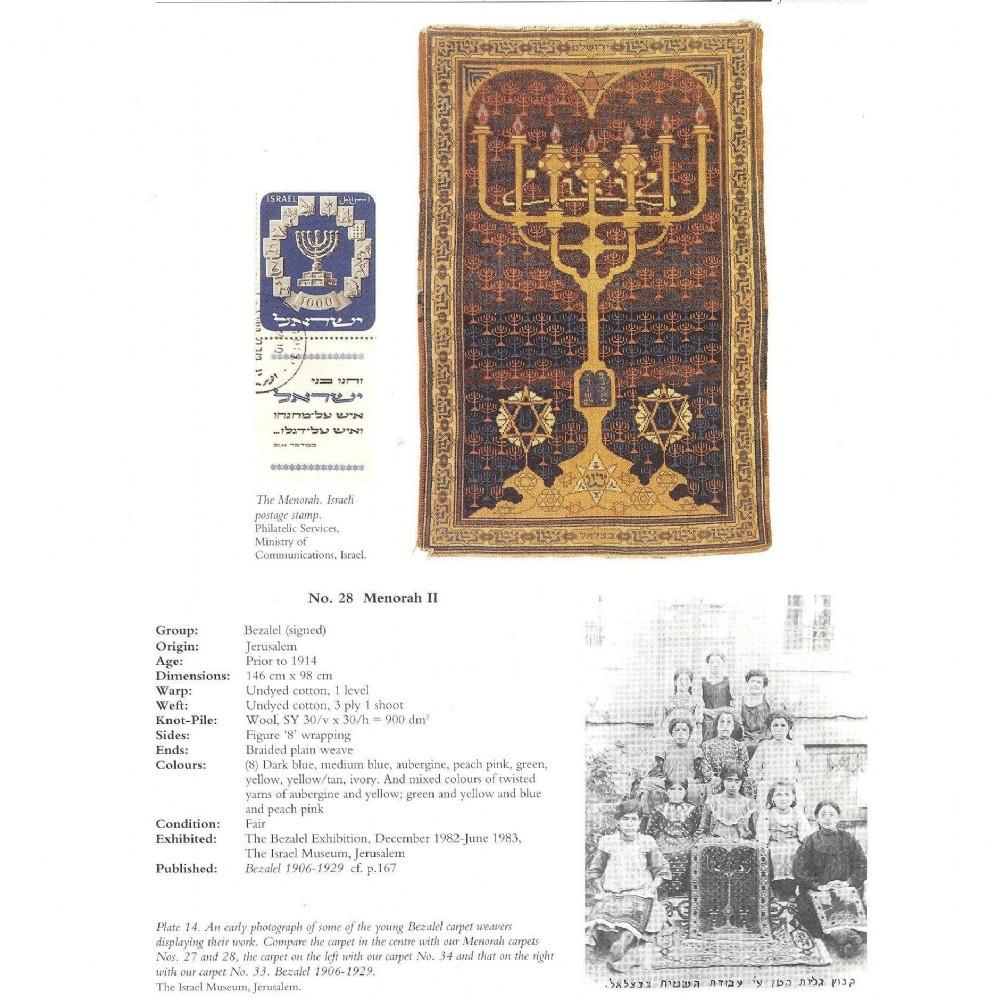 Jewish Tapestry - Menorah Antique Silk Bezalel Rug Medium