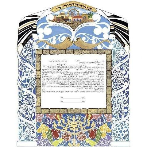 Jewish Wedding Marriage Contract Ketubah Blue Blank Yes
