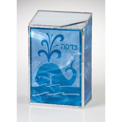 Jonah And The Whale Tzedakah Box