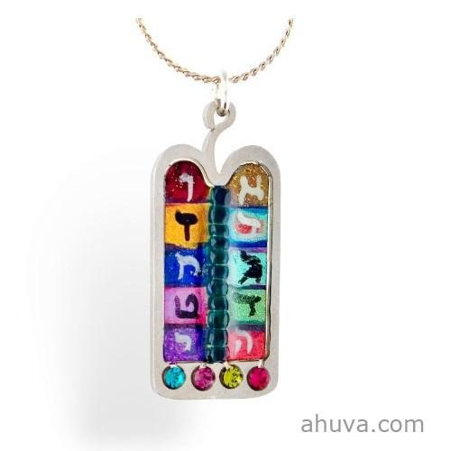 Judaic Tablet Necklace