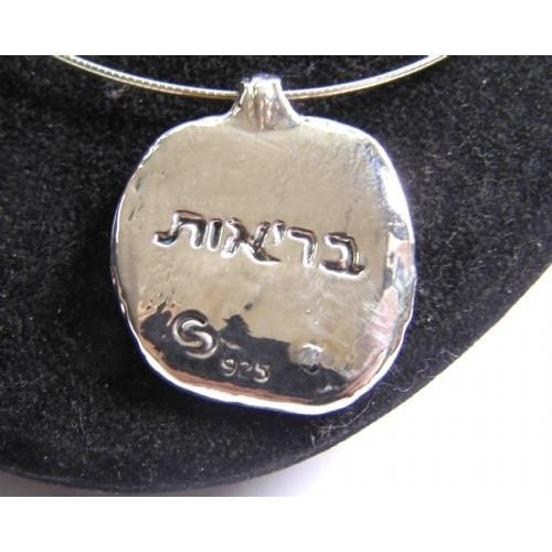 Kabbalah Health Amulet Necklace