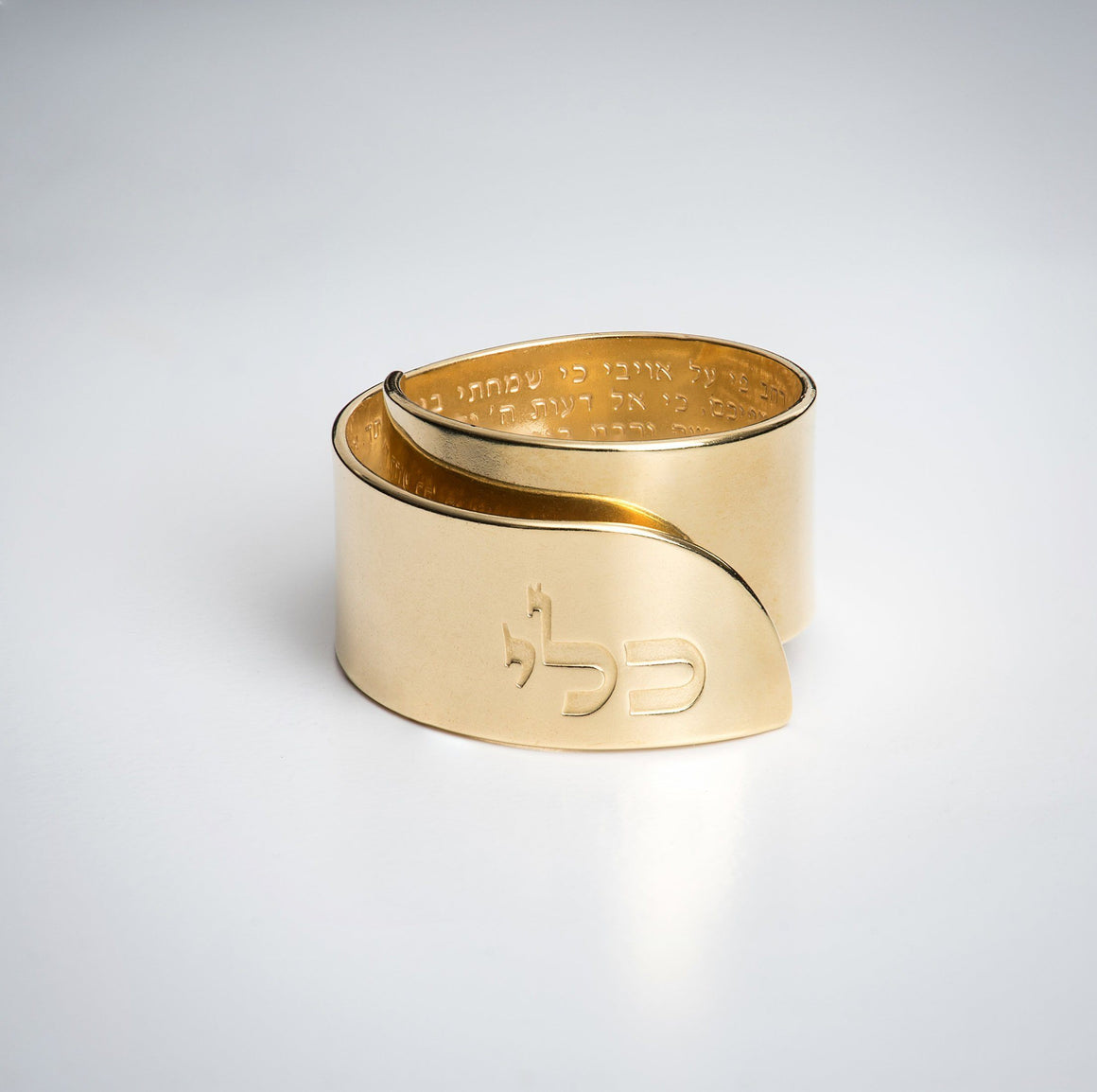 Kabbalah Ring, Prayer Ring, Hebrew Ring,