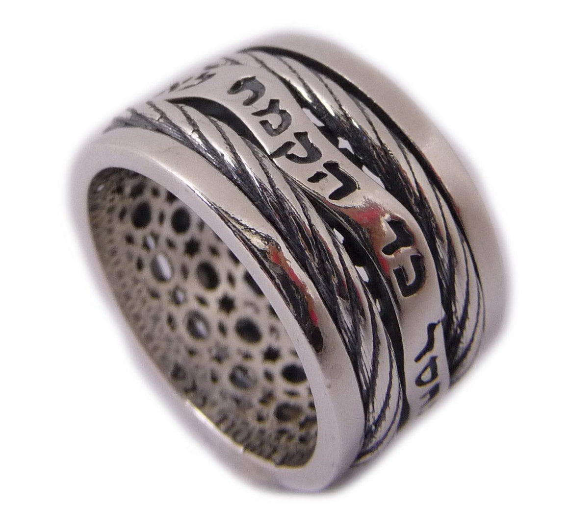 "Kabbalah Rotating Ring With Gold ""Kad Kemach"" Prayer"