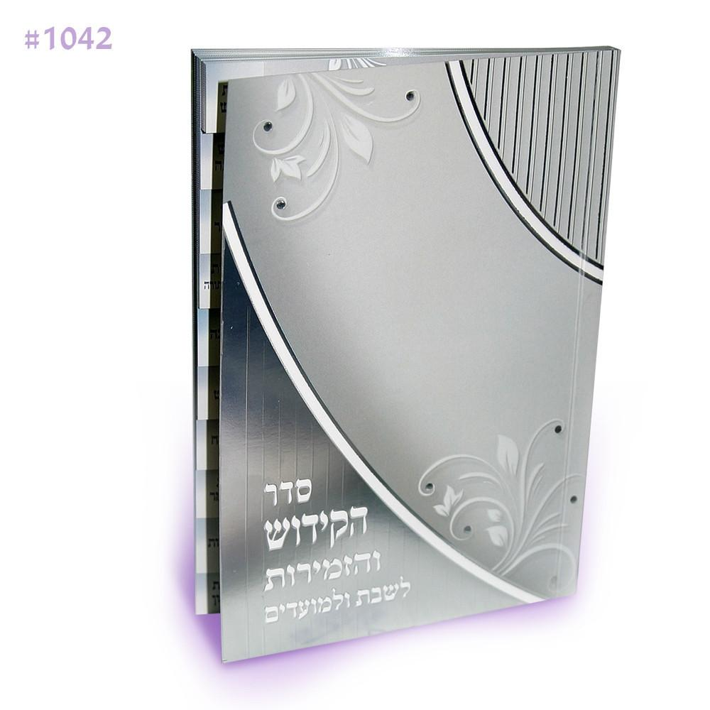 Kiddush Bencher Booklet Soft Cover None Thanks