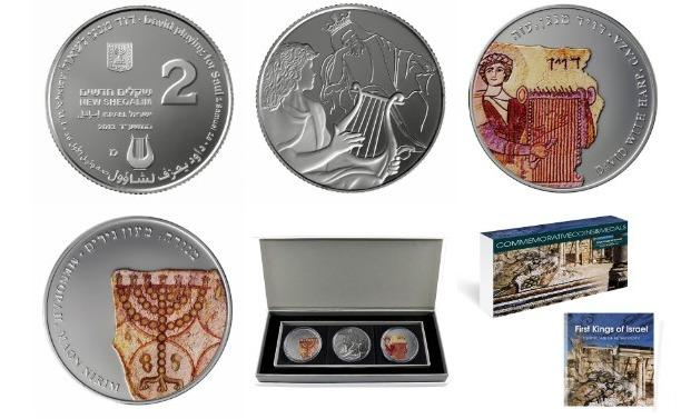 Kings of Israel Coin Collectors Set