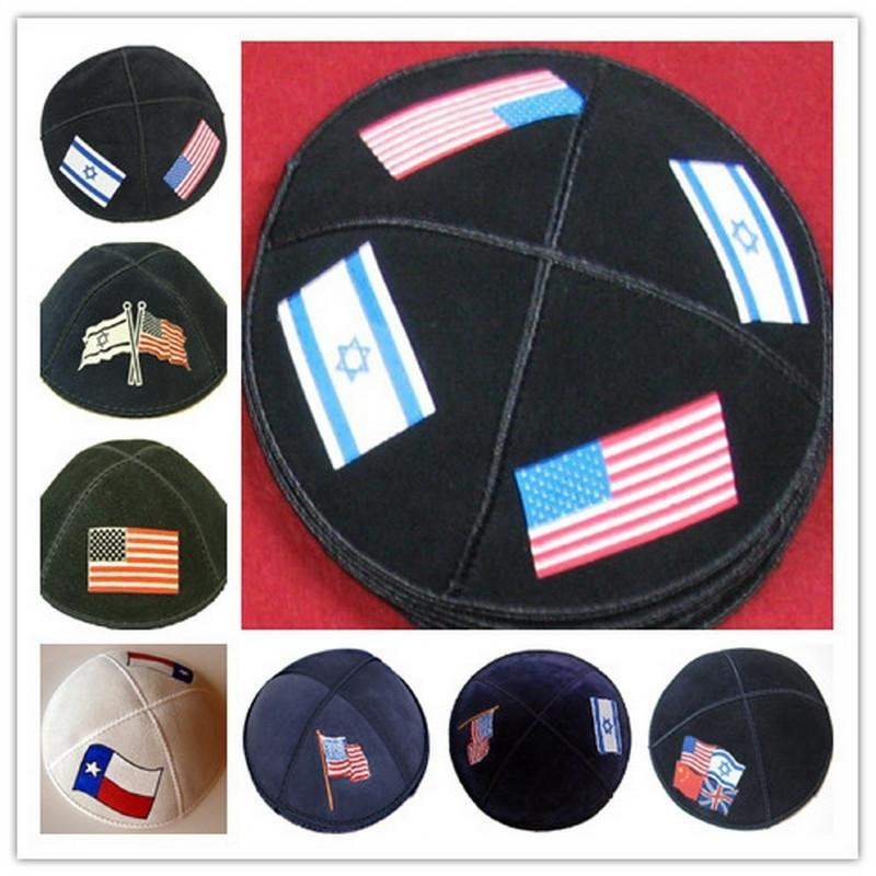 Kippah Israeli & American USA Flags
