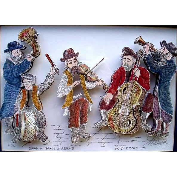Klezmer Hassidic Lithograph Lithograph