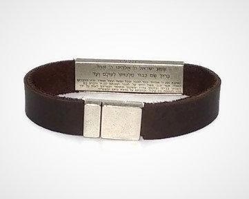 Leather Bracelet, Silver Leather Bracelets, Engraved