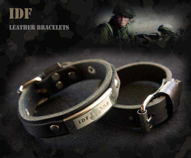 Leather Military Bracelet With Idf - Israel Defense Forces - Amulet And Adjustable Buckle For Her