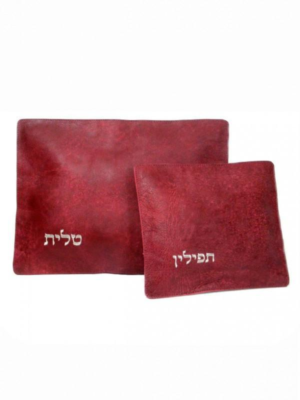 Leather Tallit & Tefillin Bags In Color Choices Light Brown