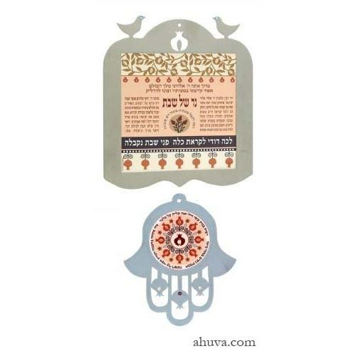 Lighting Shabbat Candles Blessing - Wall Decor Laz None Thanks