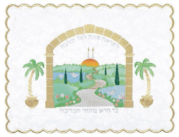 Likras Shabbos Sunset Challah Cover