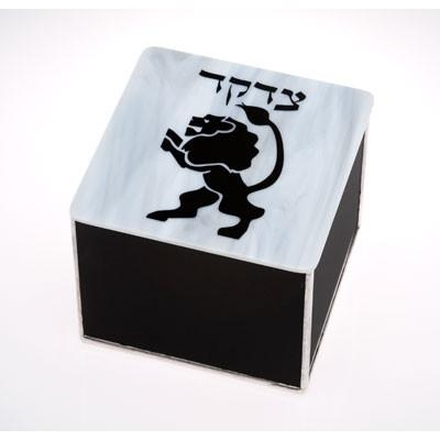 Lions Of Judea Glass Tzedakah Box