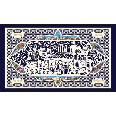 Longing For Jerusalem Papercut Beige