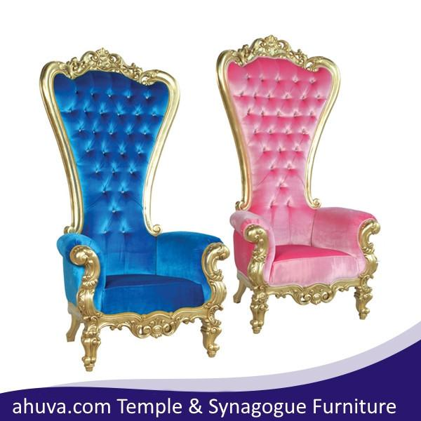 Luxury Chair In Leather Or Velvet - Synagogue Temple Circumcision Chair