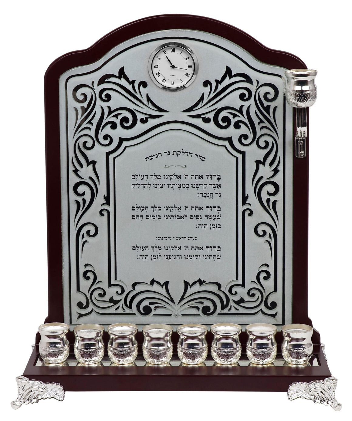 "Mahogany Wall Menorah With Clock Brachot for chanukah candle lighting On Mirror 14x9.5 "" Nua"