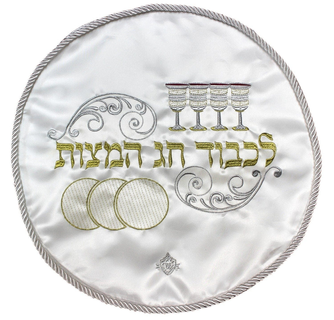 "Matzah Cover Round satin 3 Pockets 15.5"" Nua"
